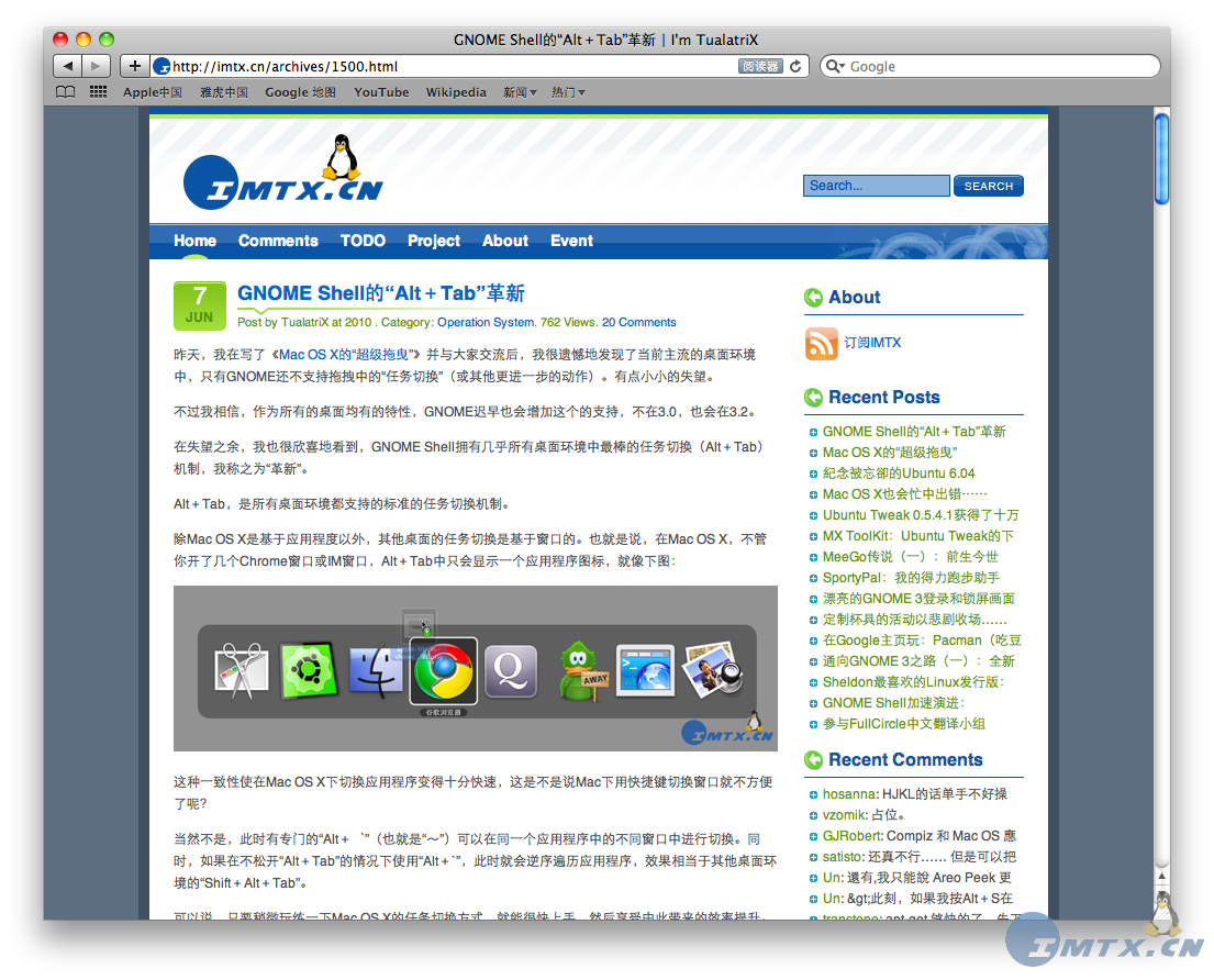 Safari Reader 01