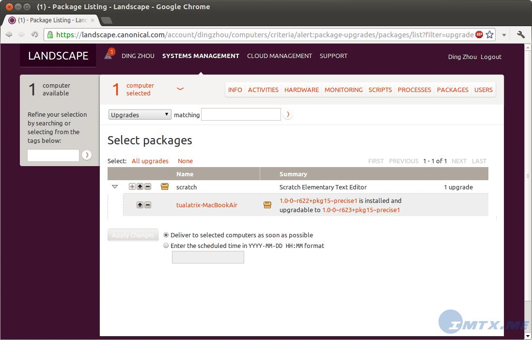 ubuntu-landscape-5
