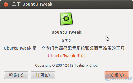 Ubuntu Tweak 0.7.2 2