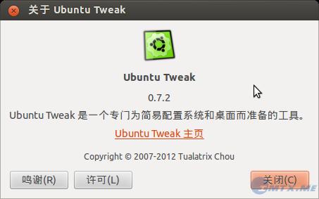 Ubuntu Tweak 0.7.2 2