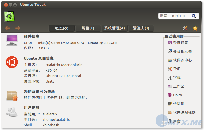 Ubuntu Tweak 0.7.3-1