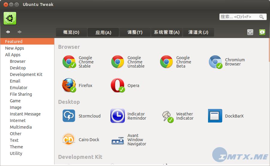 Ubuntu Tweak 0.8.2 1