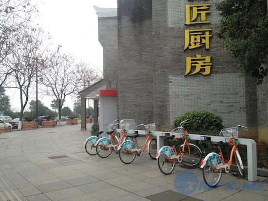 zhejiang public bike 01