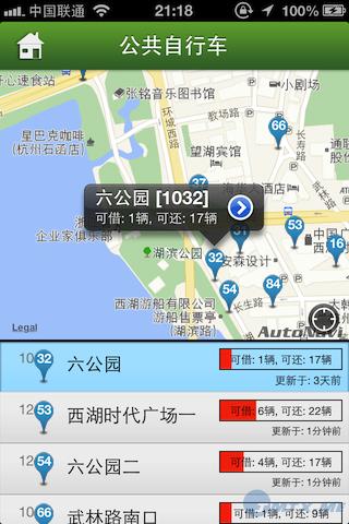 Zhejiang Public Bike 02
