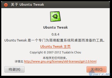 Ubuntu Tweak 0.8.4发布