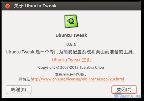 Ubuntu Tweak 0.8.6 02
