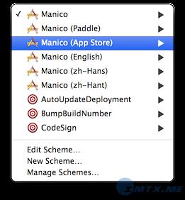 Manico Multi-Targets