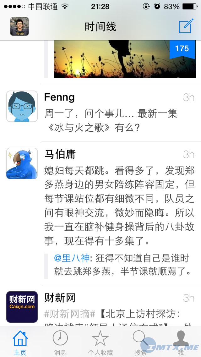 My Weibo 01