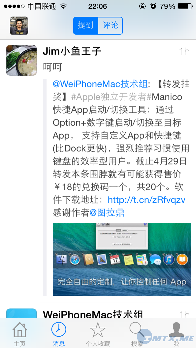 My Weibo 03