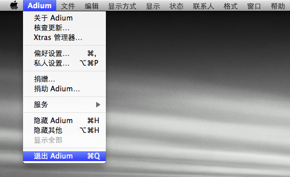 Mac OS X Global Menu Quit
