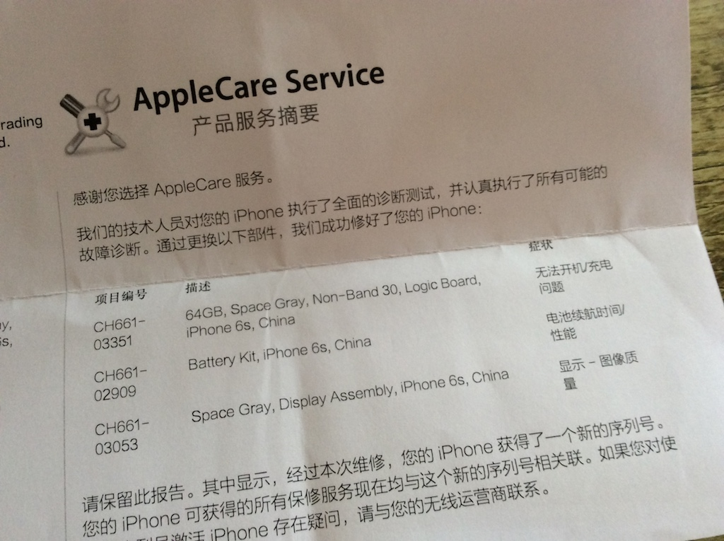iPhone 6s Problem 04
